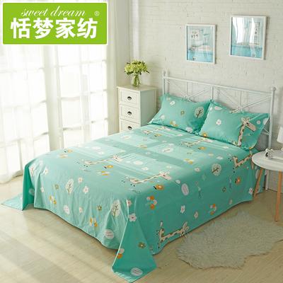 床单单件 纯棉单双人被单1.2/1.5m1.8米床学生宿舍寝室床单全棉布官方旗舰店