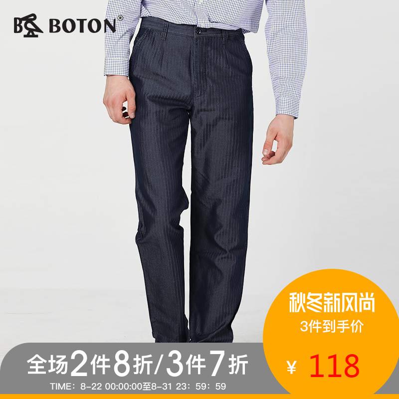 波顿 Boton中年人男式条纹休闲裤春秋季爸爸高腰直筒长裤子4050岁