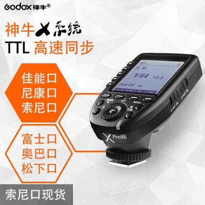 神牛XPro引闪器大屏X1升级版TTL高速同步适用佳能尼康索尼