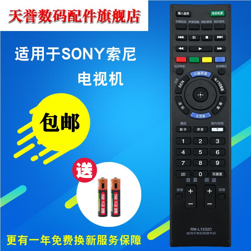 索尼950电视