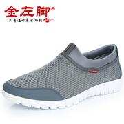 老北京布鞋男款网鞋夏季透气软底防滑休闲鞋中老年爸爸网面鞋大码