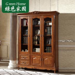 美式实木书柜 欧式书柜 储物柜展示柜书柜书架组合书橱三门书柜