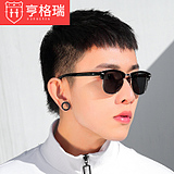 sunglasses long face sunglasses men 2018 new  personality retro eyes driver driving polarized people