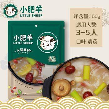 小肥羊混合态火锅底料(清汤型)160g 不辣清汤