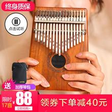 卡林巴琴拇指琴17音初学者kalimba琴手指钢琴不用学就会乐器