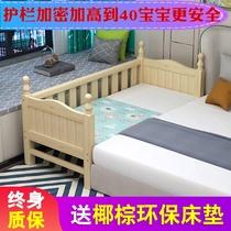 实木儿童床加宽床拼接床大床拼小床边床婴儿男孩女孩公主床带护栏