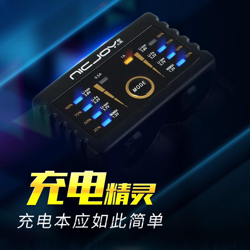 锂电池智能万能充电器