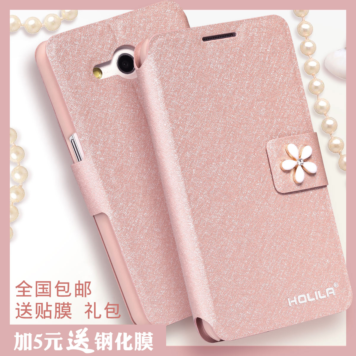 g3556d手机壳