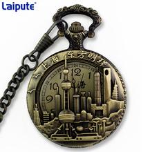 莱普特 老上海经典复古翻盖手表老人怀表定制电子石英表挂表罗马