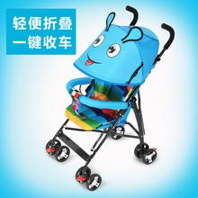 染童婴儿手推车四轮超轻便携折叠伞车简易宝宝儿童冬夏两用防驼