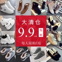 A6552071WXWX千百度冬季牛皮饰扣女靴短靴C.BANNER