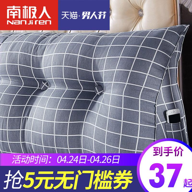 床头软包床头靠