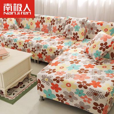 南极人简约现代弹力沙发套沙发盖布巾全盖欧式全包单双人沙发坐垫