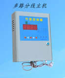 Industrial acetylene C2H2 gas leak detection alarm acetylene concentration detection alarm acetylene alarm
