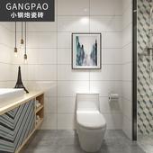 北欧纯白色瓷片 300x600厨房卫生间瓷砖 釉面砖 洗手间厕所内墙砖