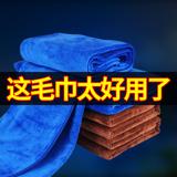 Тряпки для мытья автомобиля Артикул 555102112044