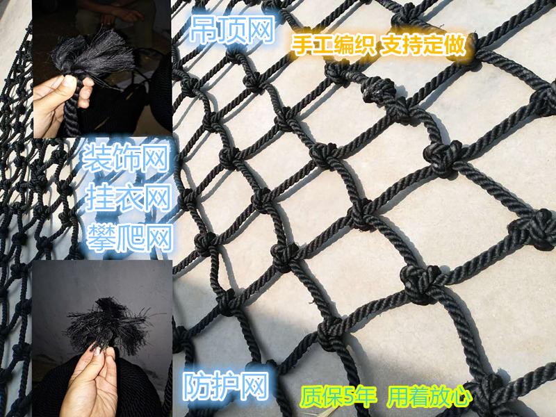 黑色尼龙网