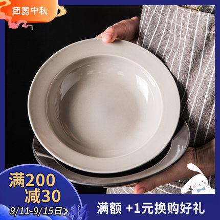 亿嘉创意陶瓷草帽汤盘欧式牛排西餐盘子家用炒菜早餐水果碟餐具