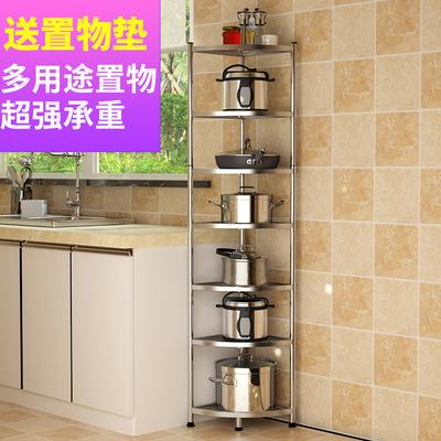 锅架子厨房置物架304不锈钢多功能家用三角落地转角多层放锅架