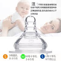 St. Malone wide caliber bottle nipple boxed nipple anti-flatulence nipple anti-mite milk silicone nipple big cross hole