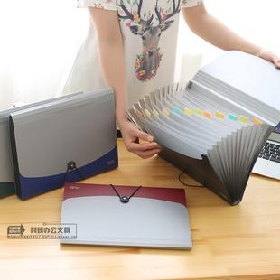 得力文具文件夹手提文件包13层试卷包插页事务包A4试卷袋风琴包包