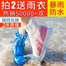 雨鞋女韩国可爱雨鞋套防滑耐磨大人雨靴鞋套防水雨天水鞋抖音儿童