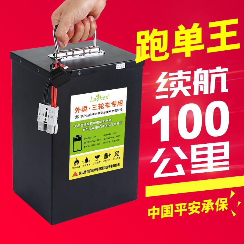 电动车三轮车电池