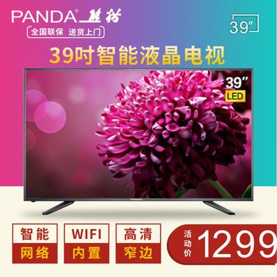 PANDA/熊猫 LE39F88S 39吋高清 智能wifi平板LED液晶电视机42 40性价比高吗