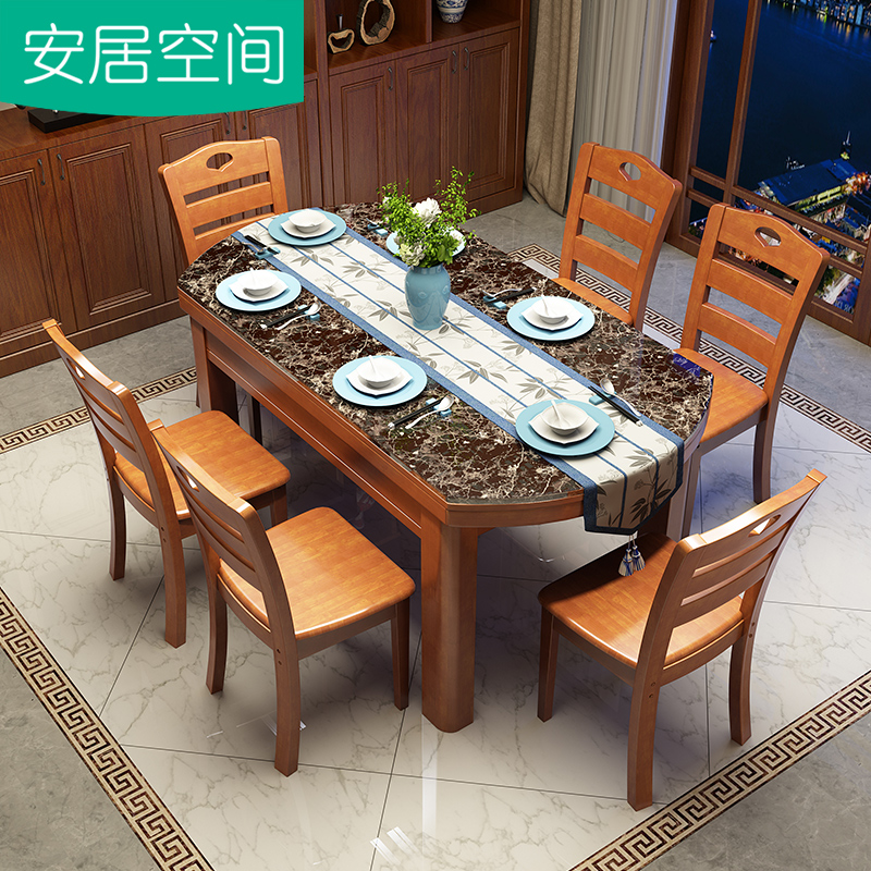 实木伸缩圆形餐桌椅4人6人