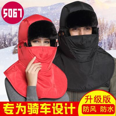 骑车防风防寒棉帽子女冬季电动车摩托车骑行挡风遮脸保暖雷锋帽男