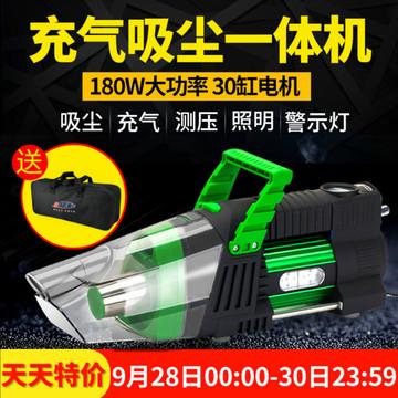 车载充气泵吸尘器 180W大功率高压12V车用多功能汽车轮胎打气泵