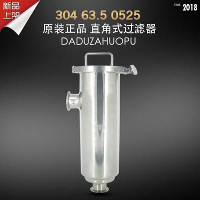 304不锈钢过滤器卫生级管道快装滤芯100目网筒圆柱形角式过滤器哪个牌子好