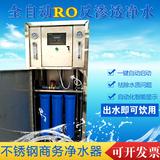 Промышленные фильтры для воды Артикул 570421125006
