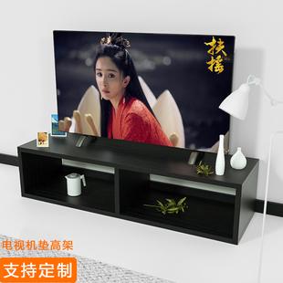 电视垫高架电视柜加高显示器增高架机顶盒收纳置物架底坐支架定制