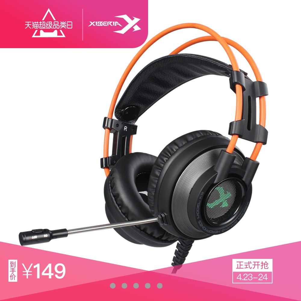 西伯利亞 k9電腦電競耳機頭戴式游戲7.1聲道絕地求生吃雞聽聲辯位有線耳麥臺式帶話筒筆記本重低音帶麥克風圖片
