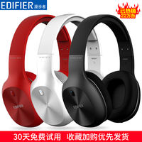 Edifier/walker W800BT wireless Bluetooth headset game computer mobile phone headset sports running apple headset men and women music noise reduction can answer the phone all-inclusive ear belt wheat X