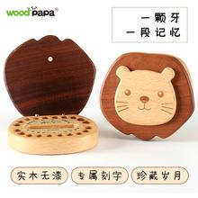 woodpapa乳牙盒男孩女孩儿童宝宝乳牙纪念盒实木
