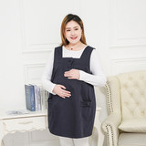 200-230-250-280-300 kg extra large pregnant women radiation suit vest skirt plus fertilizer XL
