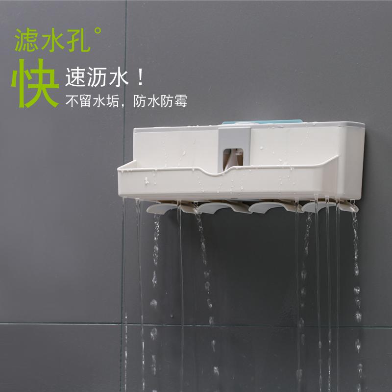 牙刷置物架挤牙膏神器壁挂式自动挤压器套装吸壁卫生间刷牙杯挂墙