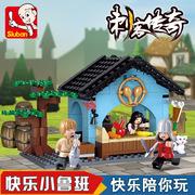 樂高搭积木拼装儿童玩具8-10-15岁男孩子益智力拼图城市小房子