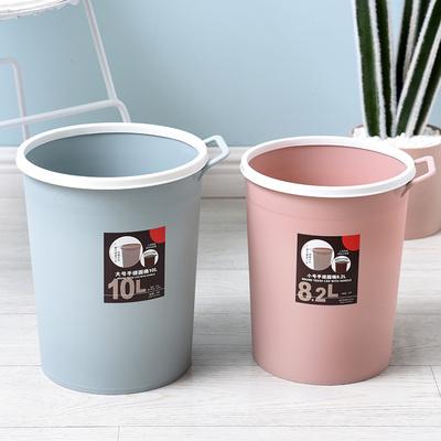 创意无盖垃圾桶家用客厅卧室卫生间厨房大号可爱办公室塑料垃圾桶