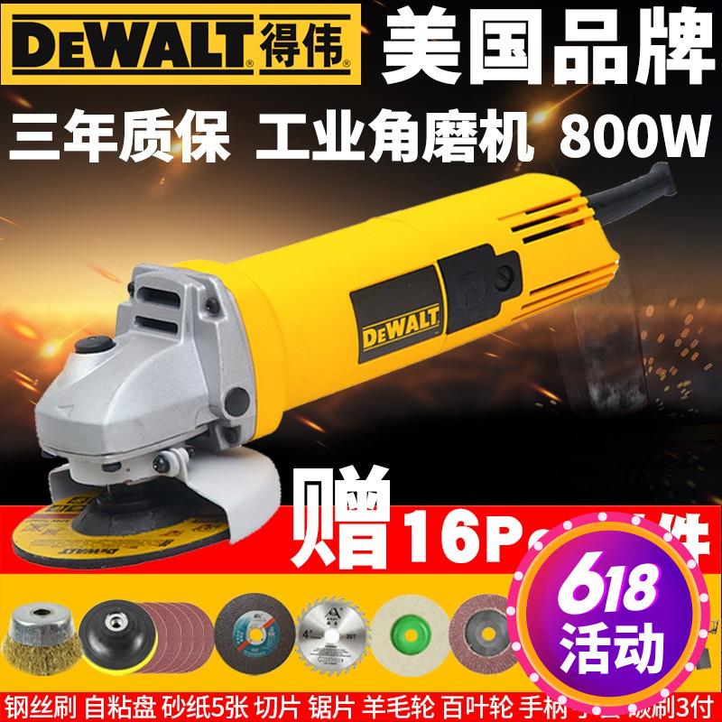 得伟角磨机dw803