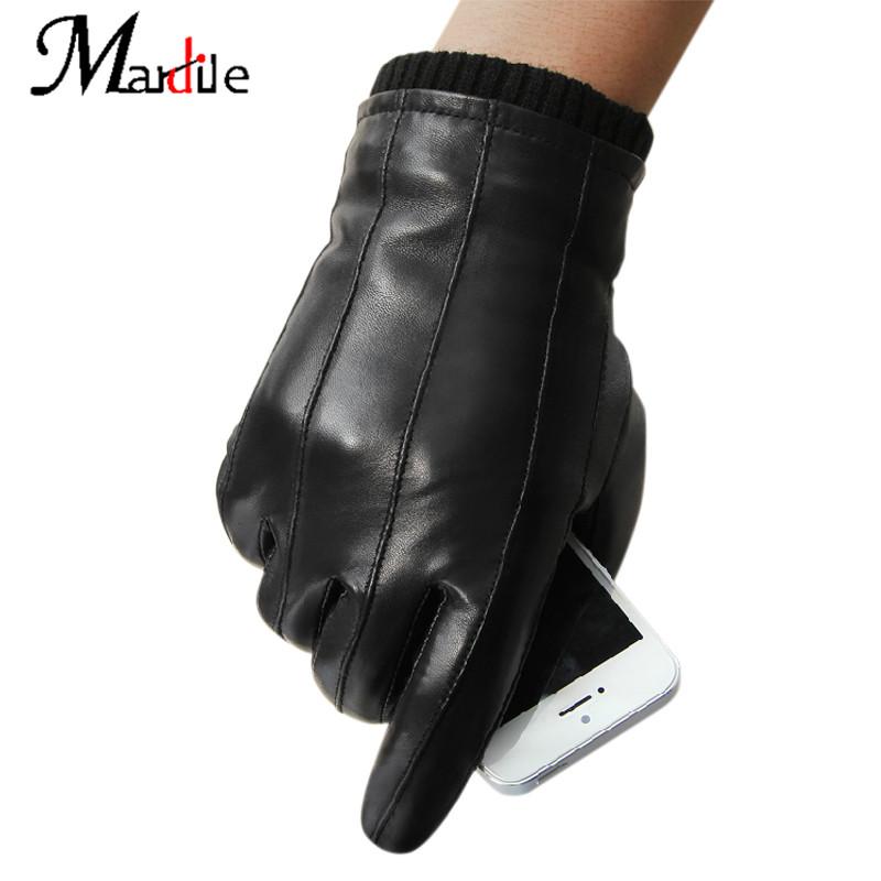 男皮手套保暖皮手套男手套真皮防寒舒适皮手套冬 高端品牌玛狄乐