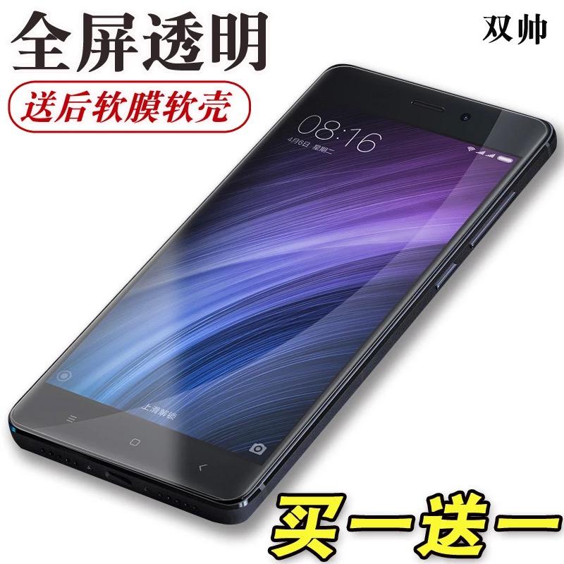 小米note手机增强版