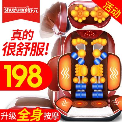舒元颈椎按摩器多功能全身家用按摩枕头靠垫颈部腰部背部脊椎椅垫官网