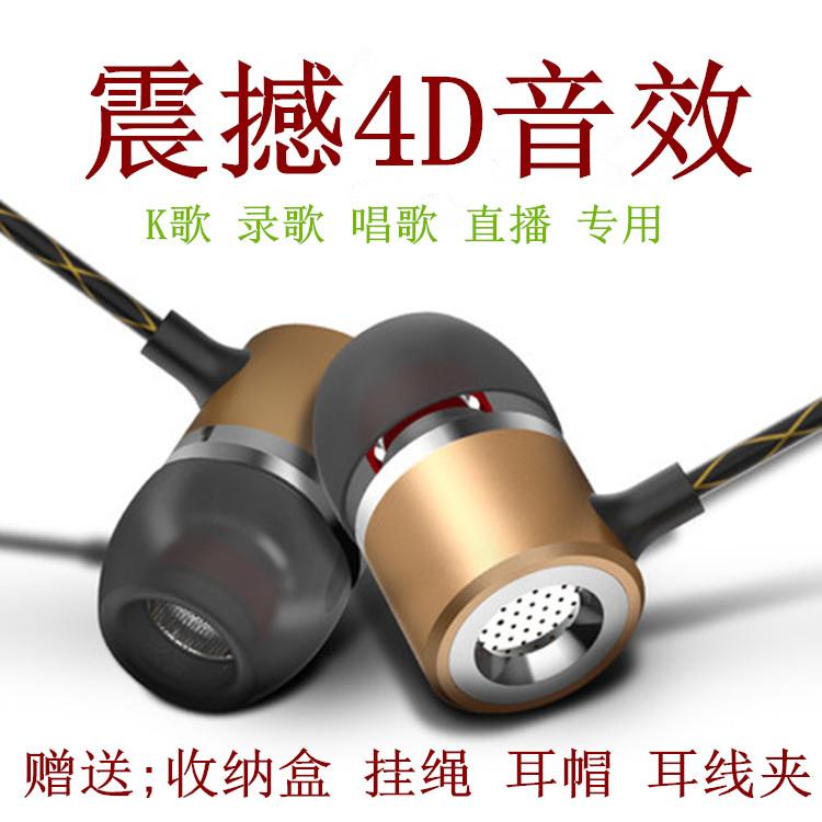 华为d2耳机