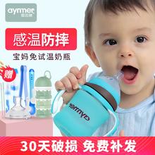 爱因美婴儿奶瓶玻璃新生儿硅胶套宽口径玻璃奶瓶防摔奶瓶宝宝用品图片