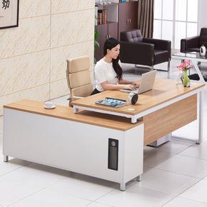 办公桌总裁老板桌单人简约现代办公室家具主管经理写字台桌椅组合