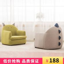 杰尼特儿童沙发女孩公主宝宝沙发椅可爱懒人沙发座椅卡通小沙发