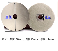 Diamond grinding disc grinding jade jade gold steel sand cutting sheet polishing sheet Gold steel emery grinding disc grinding disc
